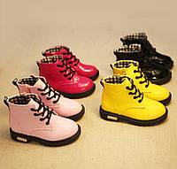 Детские осенние ботинки застежка молния + шнурки, внутри текстиль