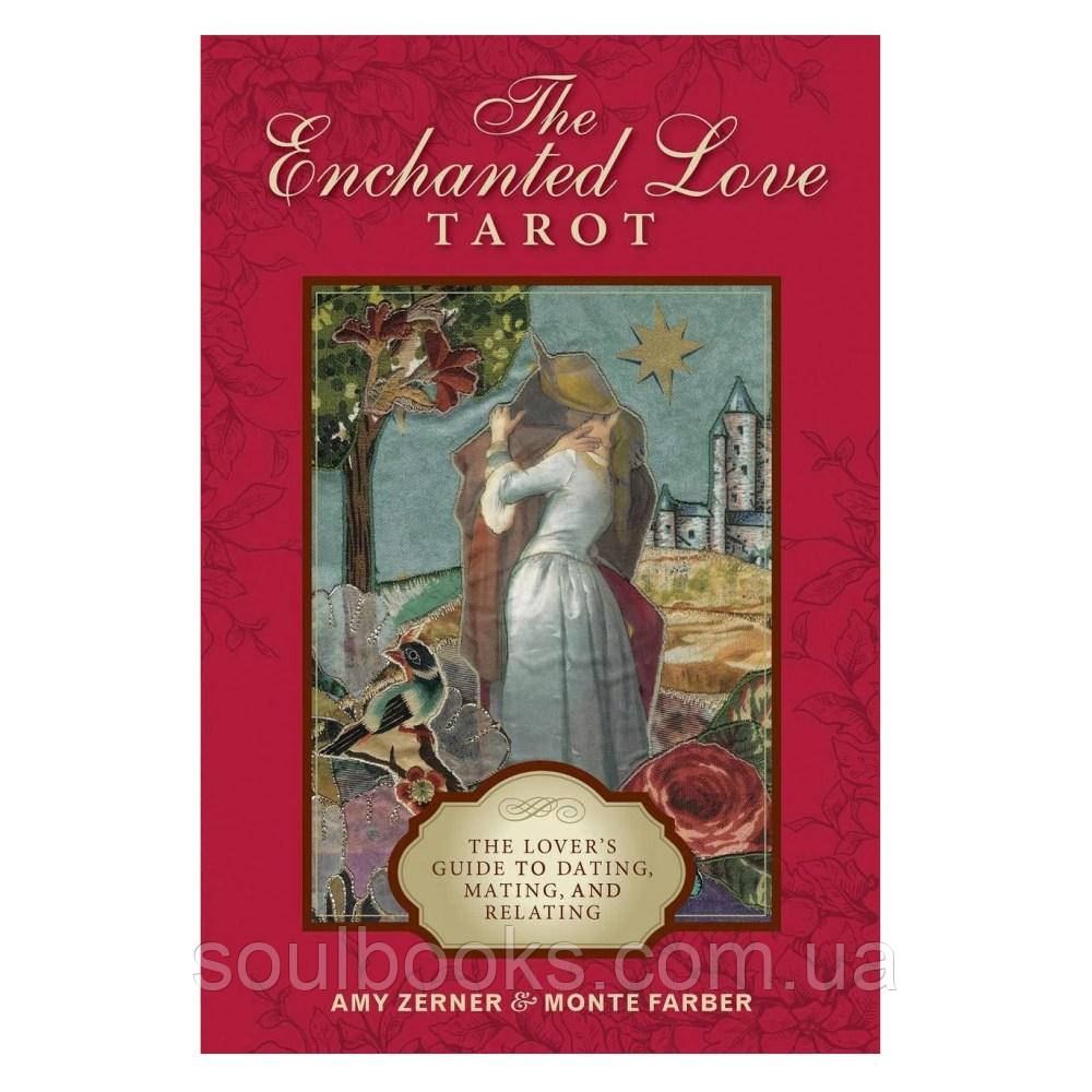 Карты Enchanted Love Tarot (Таро Очарованных Любовью)