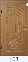 Входная дверь Арма модель 105 Тип 1