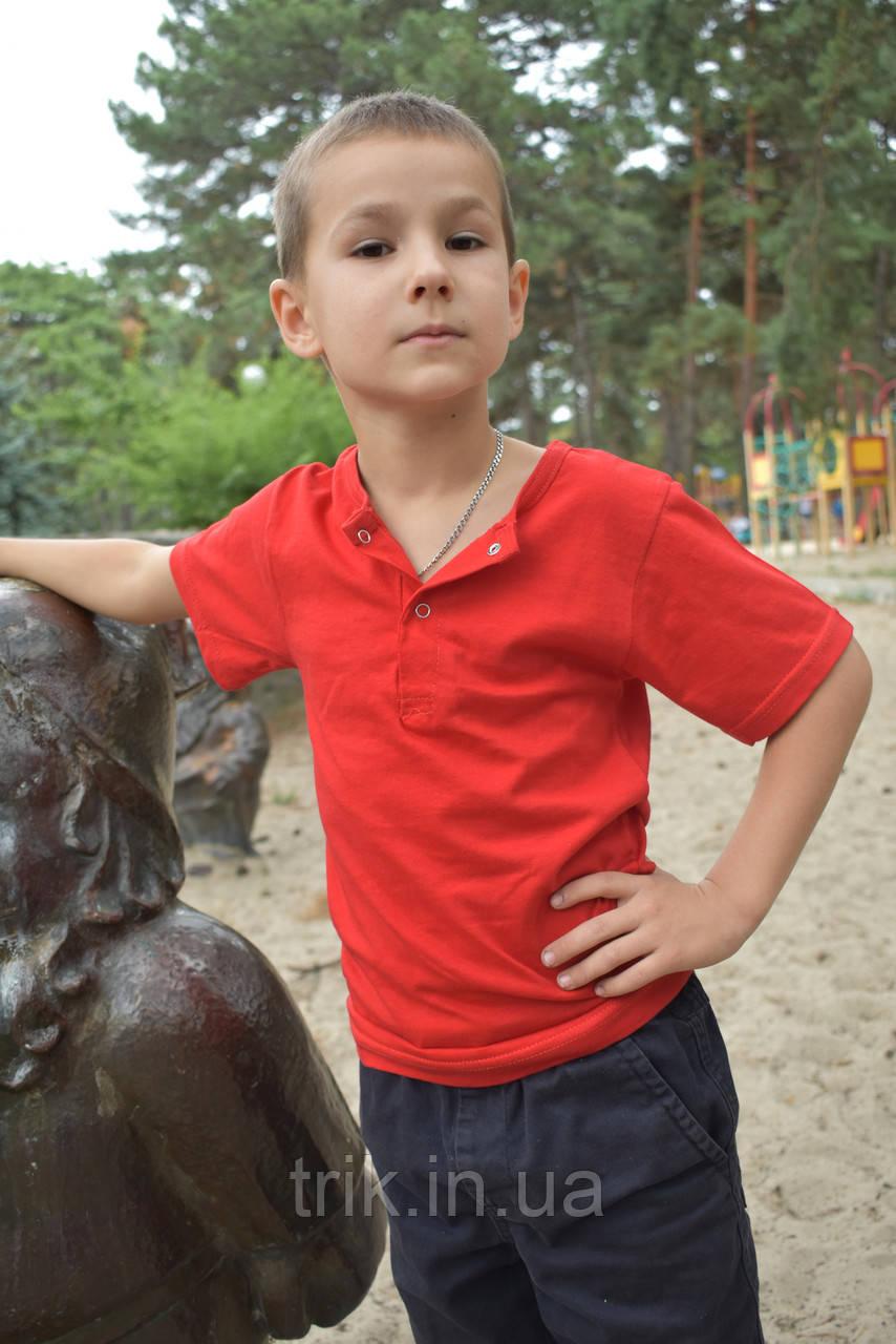 Футболка красная для мальчика застежка-кнопка