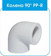 Угол 25×90° EVCI соеденительный PPR