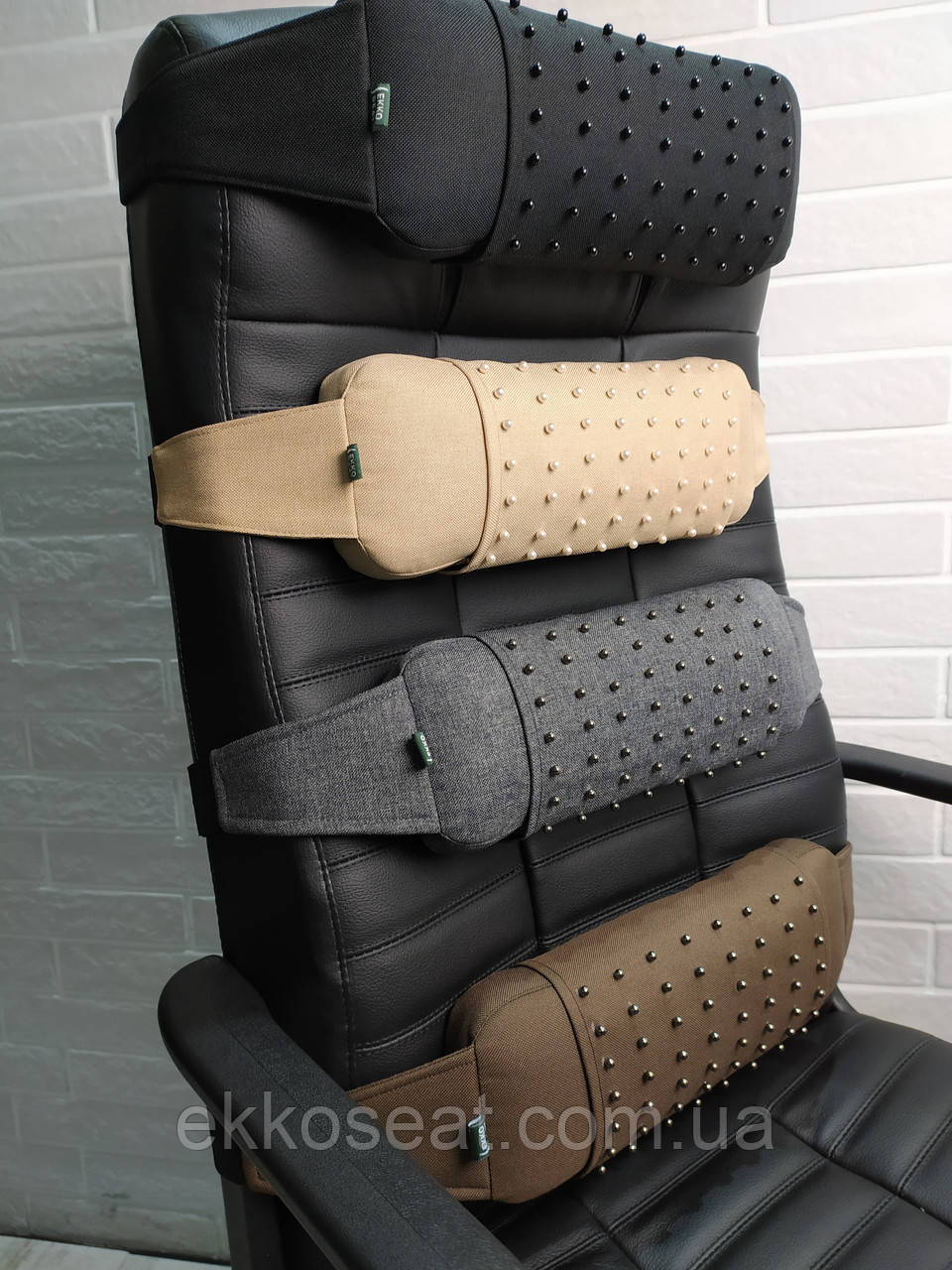 Ортопедичний упор під спину EKKOSEAT з масажною знімною накидкою для офісних і автомобільних крісел