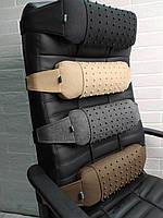 Ортопедический упор под спину EKKOSEAT с массажной съемной накидкой для офисных и автомобильных кресел