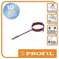 Держак труби Profil метал. L100 130 червоний