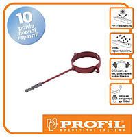 Держак труби Profil метал. L160 130 червоний