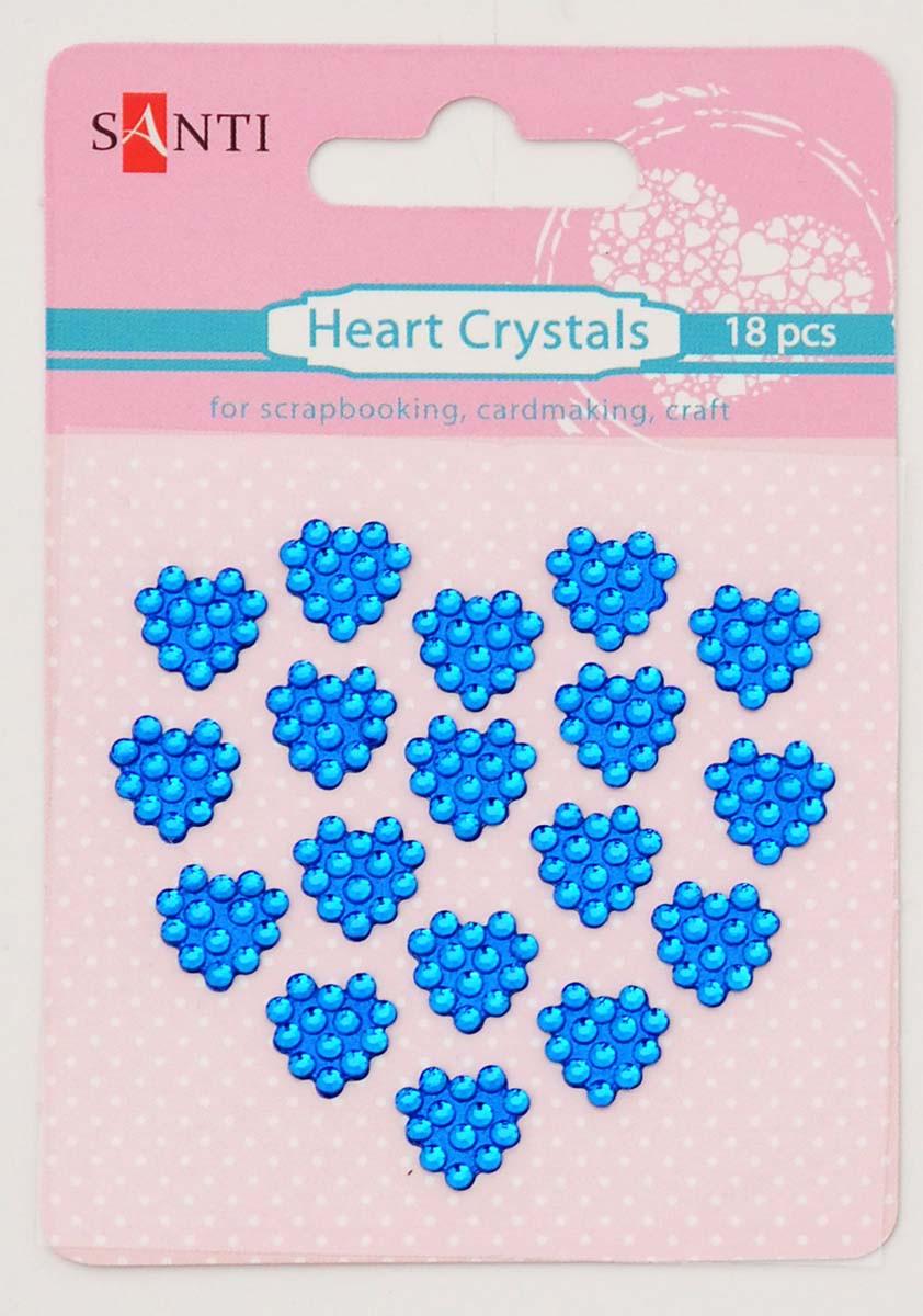 Набір кристалів самоклеючих сердечка сині, 18 шт