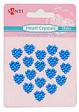 Набір кристалів самоклеючих сердечка сині, 18 шт, фото 2