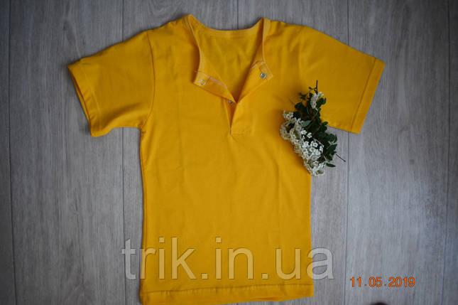 Футболка желтая детская на девочку застежка-кнопка, фото 2