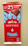Шоколад Корона молочный 85 г, фото 1
