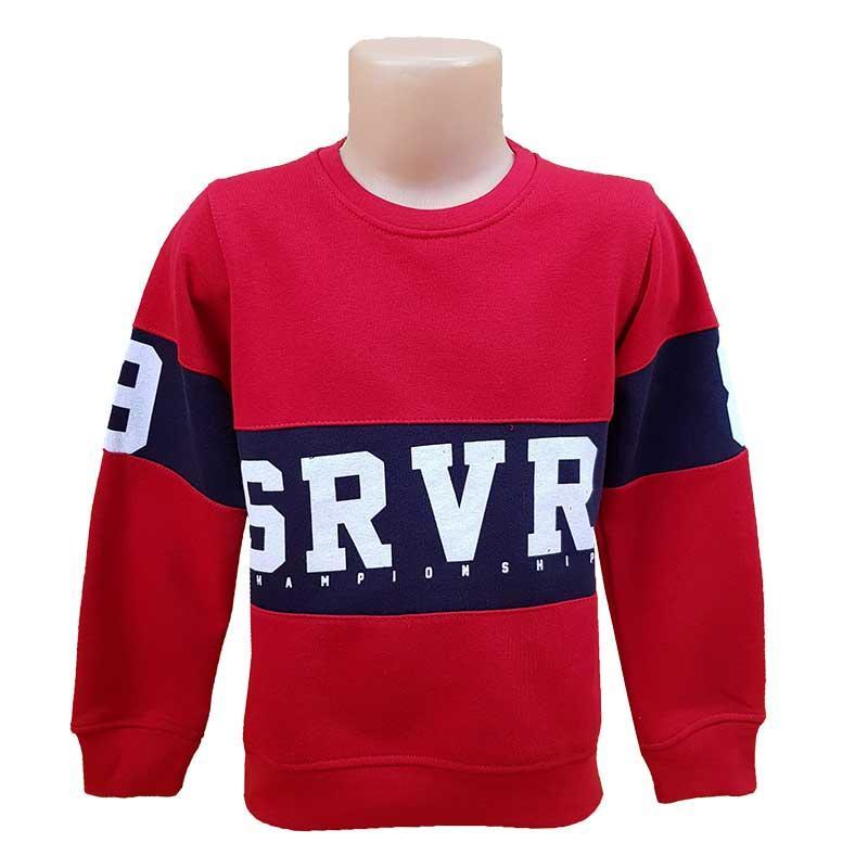 """Кофта для мальчика """"SRVR"""" 110-128 (5-8 лет) 06291"""