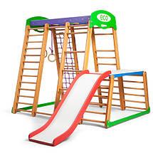 Детский спортивный комплекс для дома Карапуз Plus 1-1, фото 2
