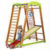 Детский спортивный уголок - «Кроха - 2 мини», фото 4