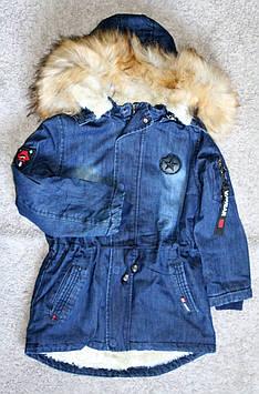 Куртка джинсовая утепленная с капюшоном на мальчика