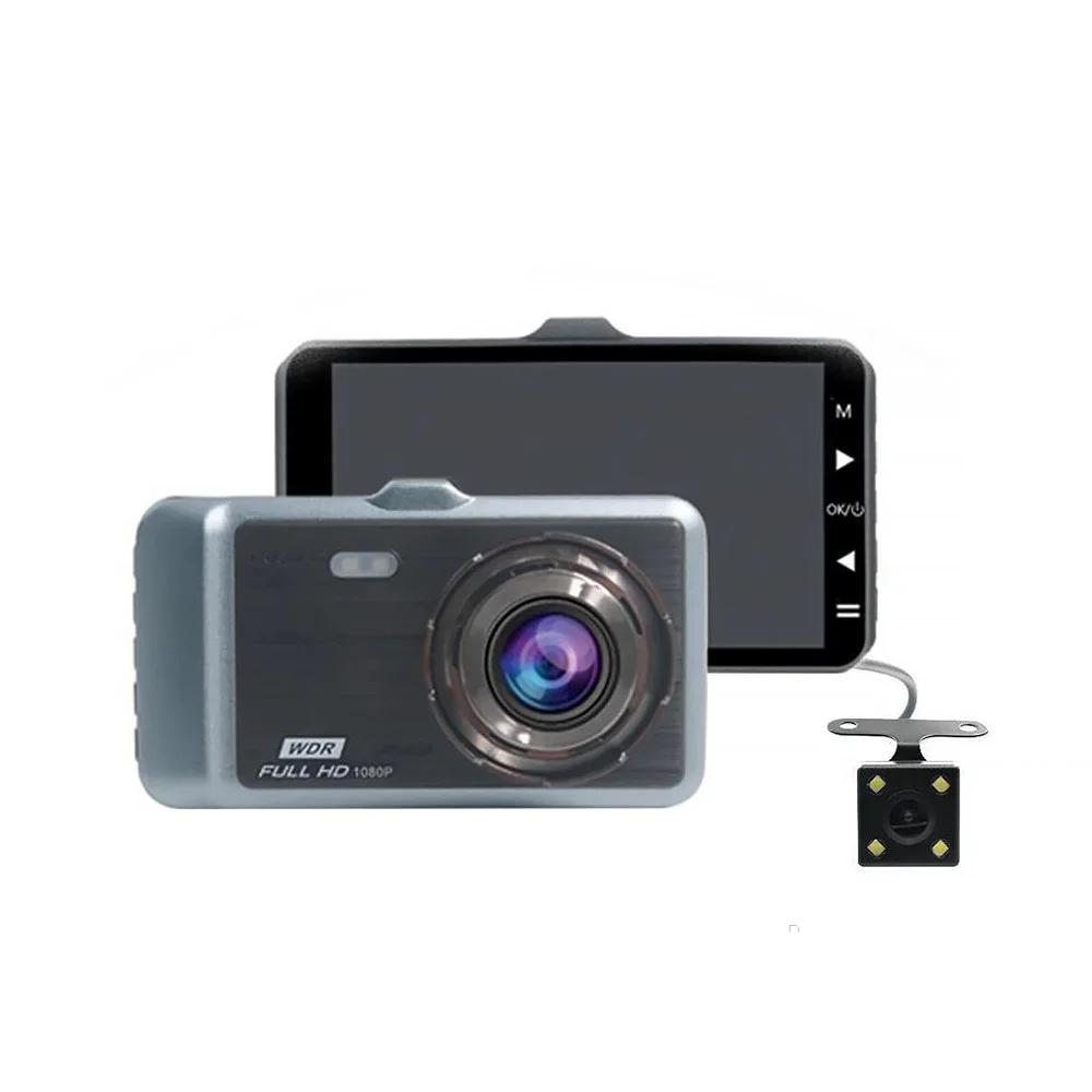 """Видеорегистратор автомобильный DVR GT500 на две камеры с сенсорным дисплеем 4"""""""