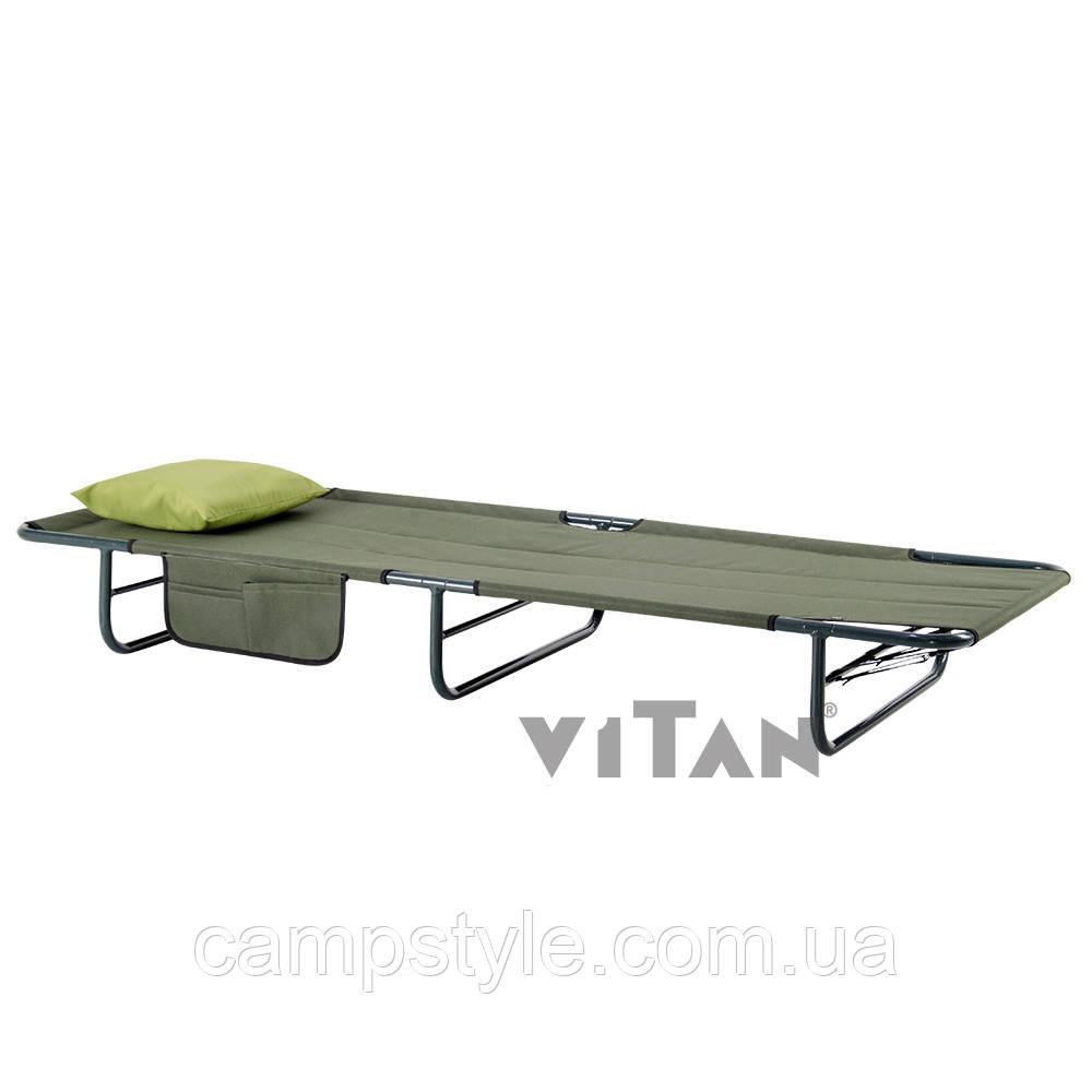 Раскладушка Vitan Компакт d25 мм зеленый меланж