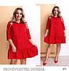 Платье с воротом на кнопках евро-костюмка 48-50,52-54,56-58, фото 3