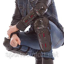 Комплект мотозащиты 4шт (гомілка, передпліччя, коліно, лікоть) Tao trail