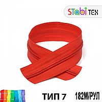 Молния рулонная спираль Тип7 Красный GCC148 (182м/рул)