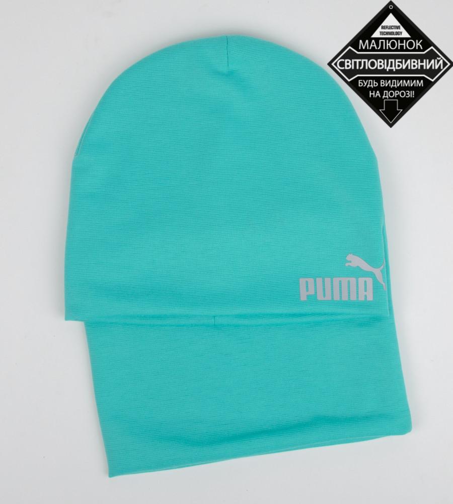 Комплект молодёжный светоотражющий принт PUMA (20208), Бирюзовый