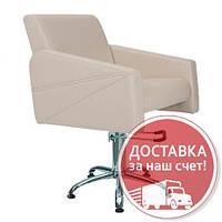 """Парикмахерское кресло на гидравлике """"Джульетта"""" кресла для парикмахера, кресло парикмахерское для клиентов, фото 1"""