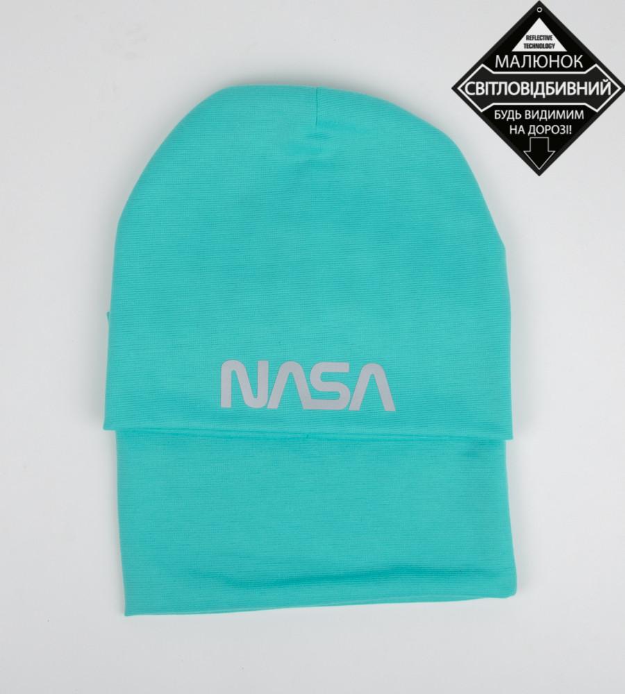 Комплект молодёжный NASA (20208), Бирюзовый