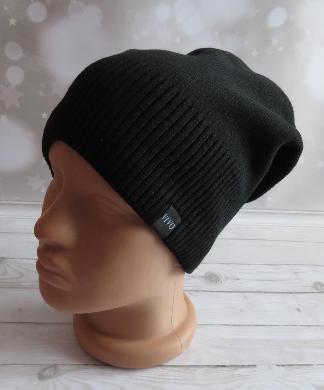 Стильная молодежная шапка на кнопке VIVO, черная