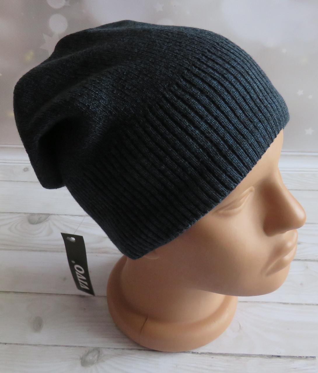Стильная молодежная шапка на кнопке VIVO, темно серая