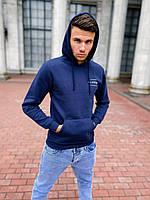 Чоловічий теплий худі синій, фото 1