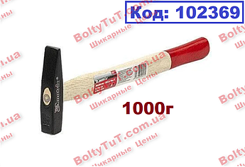 Молоток слюсарний 1000 г, квадратний бойок, дерев'яна ручка MTX (102369)