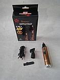 Триммер Domotec MS-2288 аккумуляторный 2 насадки, триммер для бороды и усов, бритва-триммер, фото 6