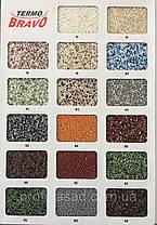 Все цвета в наличии Мозаичная штукатурка ТермоБраво 25кг, фото 3