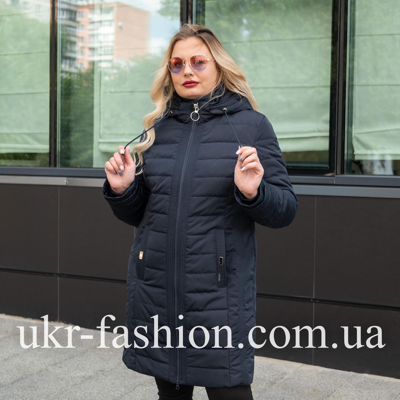 Куртки батал жіночі весна-осінь великі розміри 58 синій