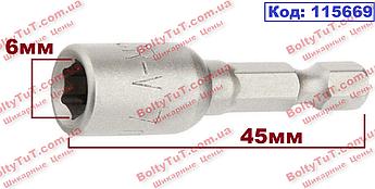 Биты с торцевыми головками 6 мм, 45 мм, MTX (115669)