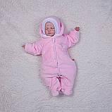"""Зимний набор на выписку """"Мария+Brilliant Baby"""" розовый, фото 5"""