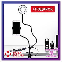 Гибкий держатель на прищепке с LED подсветкой для телефона. Лампа для селфи. Лампа кольцо. Круговой свет