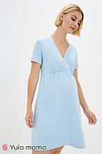 Базовая ночная сорочка для беременных и кормящих из хлопкового трикотажа. ALISA LIGHT NW-1.4.5