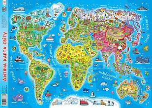 "Плакат Зірка ""Дитяча Карта Cвіту"" Формат А1"