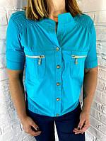Рубашка женская 053 бирюза 36