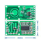 Датчик движения микроволновый RCWL-0516, фото 3