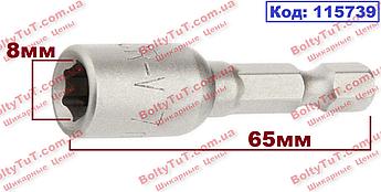 Биты с торцевыми головками 8 мм, 65 мм, MTX (115739)