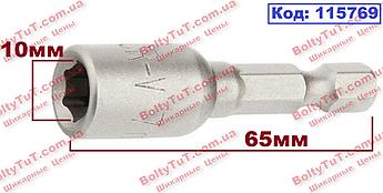 Биты с торцевыми головками 10 мм, 65 мм, MTX (115769)