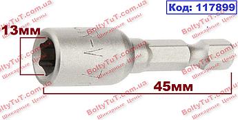 Биты с торцевыми головками 13 мм, 45 мм, MTX (117899)