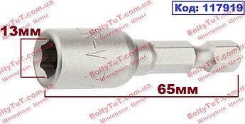 Биты с торцевыми головками 13 мм, 65 мм, MTX (117919)