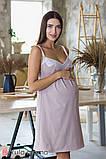 Красивый комплект из ночнушки и халата с кружевом для беременных и кормящих мам Maya комплект NW-3.1.2, фото 4