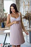 Красивый комплект из ночнушки и халата с кружевом для беременных и кормящих мам Maya комплект NW-3.1.2, фото 5