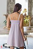 Красивый комплект из ночнушки и халата с кружевом для беременных и кормящих мам Maya комплект NW-3.1.2, фото 9