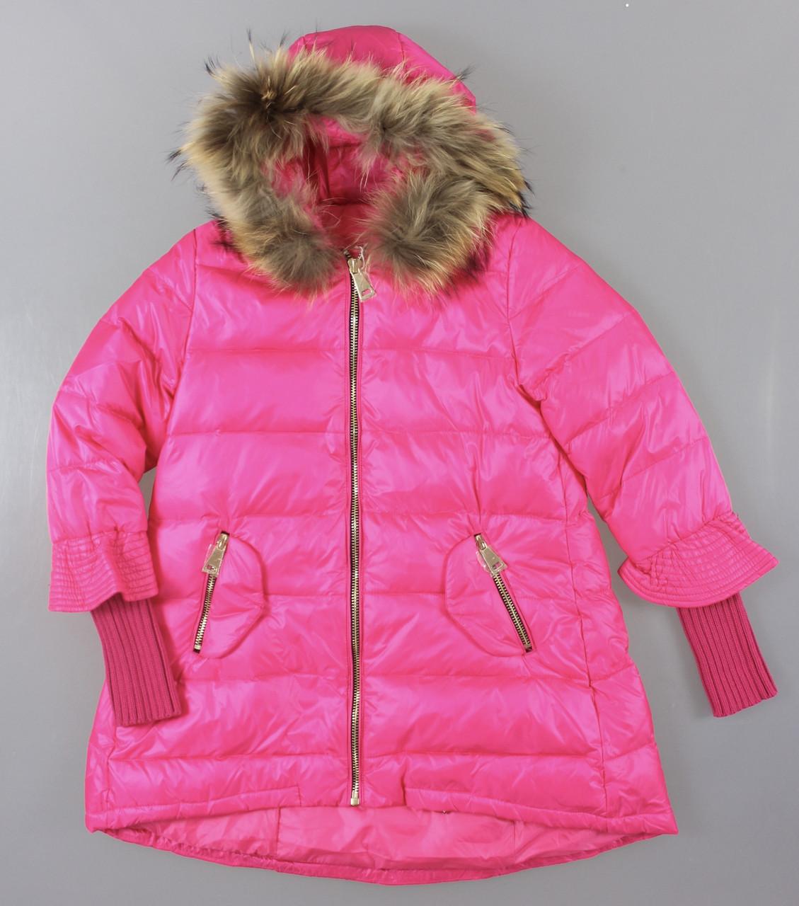 {есть:XXL,XXXL} Куртка для девочек,  Артикул: N9210-малина [XXL]