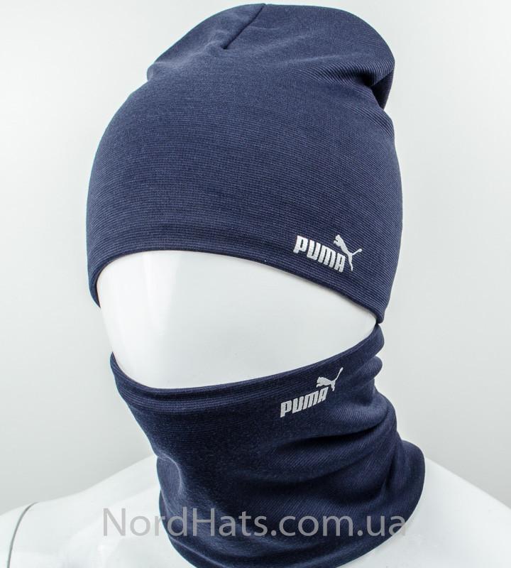 Комплект молодёжный (шапка+бафф) PUMA (20208), Синий
