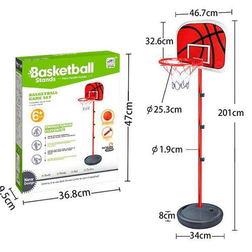 Баскетбольне кільце на стійці арт. 0333