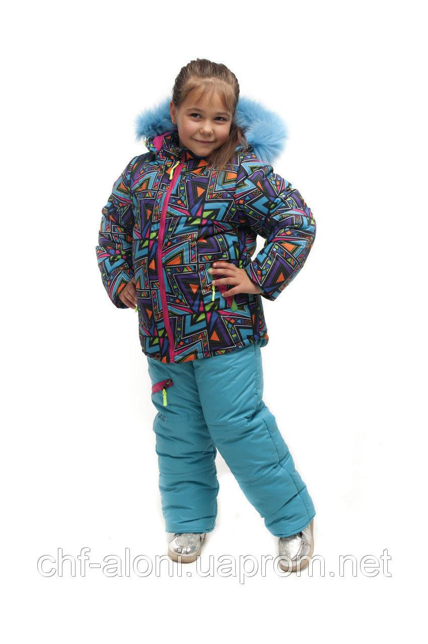 Лыжный термо-комбинезон для девочки 98-116рост.